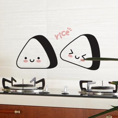 [itstics-ichigo] 삼각김밥