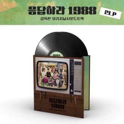 응답하라 1988 감독판 OST LP - tVN 드라마 [블랙컬러 2LP]