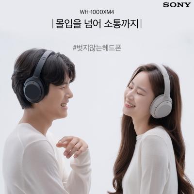 소니 WH-1000XM4 노이즈 캔슬링 벗지않은 헤드폰