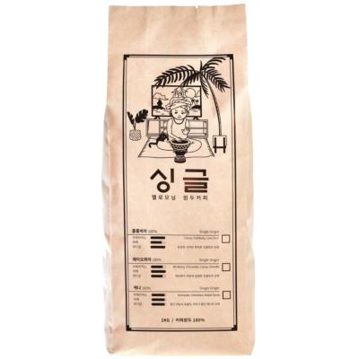 헬로모닝 커피원두 싱글 콜롬비아 수프리모 홀빈 1kg