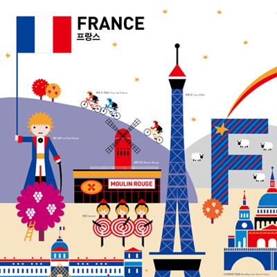 GO! GLOBAL 포스터 시리즈 '프랑스'