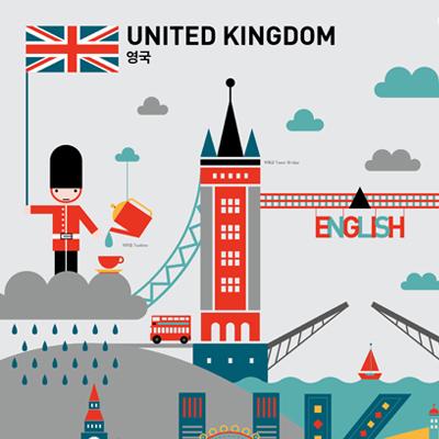 GO! GLOBAL 포스터 시리즈 '영국'