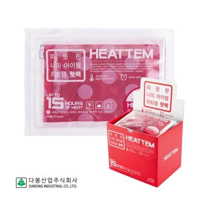 [단독 최저가] 추위 대비 따뜻한 핫팩 모음