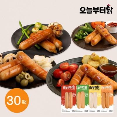 [오늘부터닭] 닭가슴살 소시지 4종 30팩 (바베큐/갈릭/매콤/훈제)