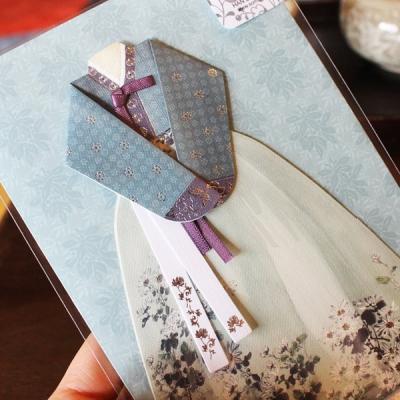 국화 한복카드 (030-0005)