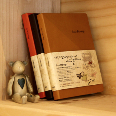Bookstorage for delight -독서기록장