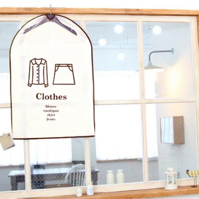 윈도우 옷 커버 3p 세트 - Clothes 3p 세트