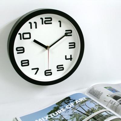 유니크벽시계(화이트)