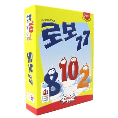 로보77 (정품 한글라이센스판)