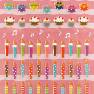 Diary Seal - 생일