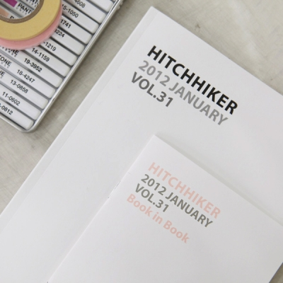 10x10 히치하이커 vol.31 「새로 고침」 (마일리지 구매 상품)
