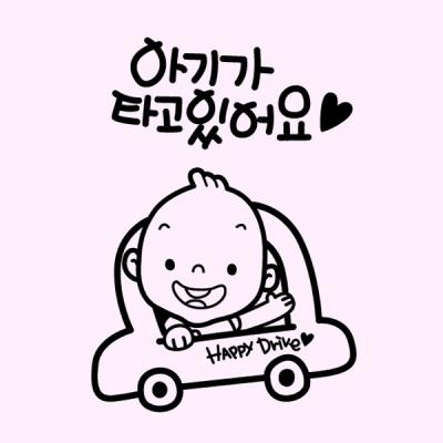 아기자동차A