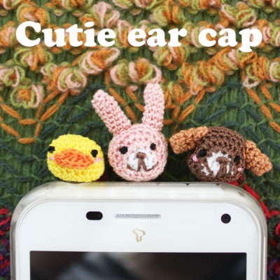 Cutie earphone ear cap 9~11