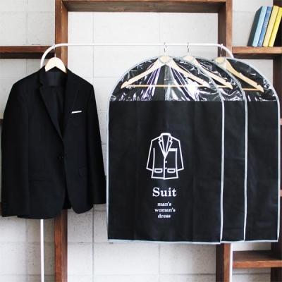 ������ �� Ŀ�� 3p ��Ʈ - Suit 3p