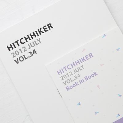 10x10 히치하이커 vol.34 「나만의 판타지」 (마일리지 구매 상품)