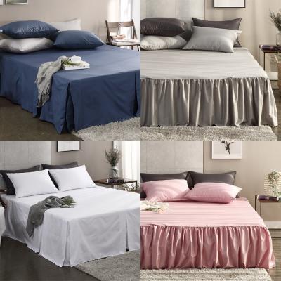 침대의 품격 베드스커트 침대커버 7색택1 (SS/Q)