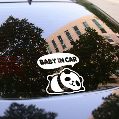 BABY IN CAR(게으른 팬더)