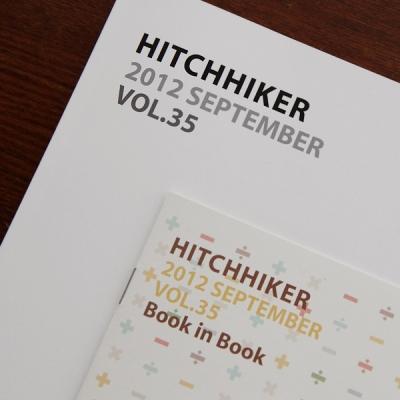 10x10 히치하이커 vol.35 「MY BUCKET LIST」 (마일리지 구매 상품)