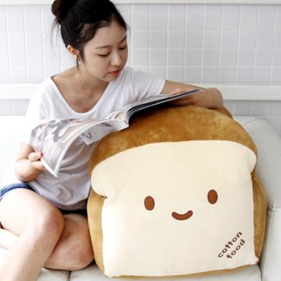 식빵쿠션 - 70cm