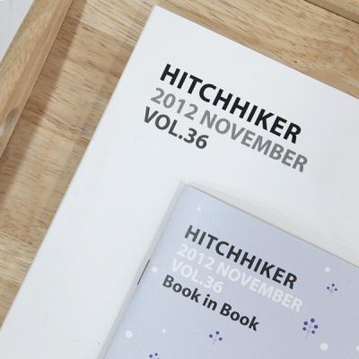 10x10 히치하이커 vol.36 「열아홉」(마일리지 구매 상품)