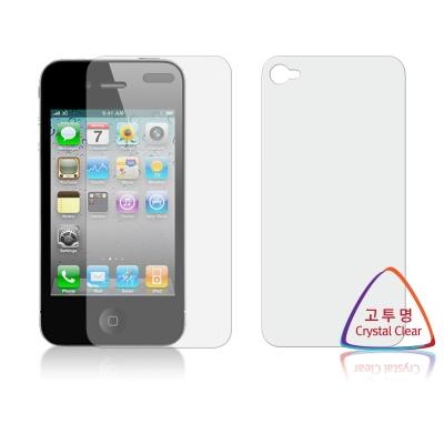 애플 아이폰4/4S 고투명 항균 액정보호필름