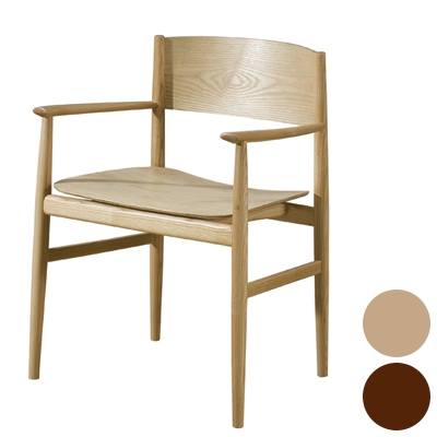 Cafe Chair 250