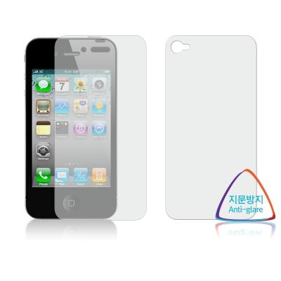 애플 아이폰4/4S 지문방지 항균 액정보호필름