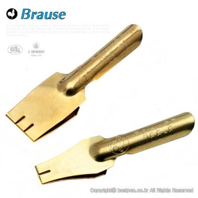 Brause 플라캇 펜촉(Plakat 5mm,10mm)
