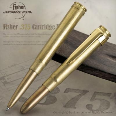 피셔 .375 Cartridge Bullet [.375 카트리지 불릿] 총알 볼펜-일반형