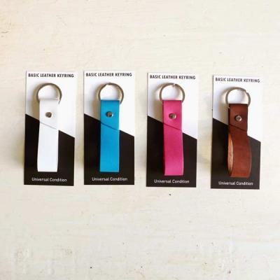 Basic Leather Keyring2