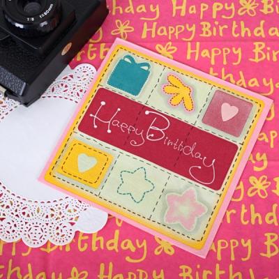 파티냅킨 happy birthday