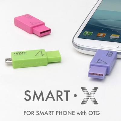 [UNUS] 유에너스 스마트-X OTG USB메모리 32GB