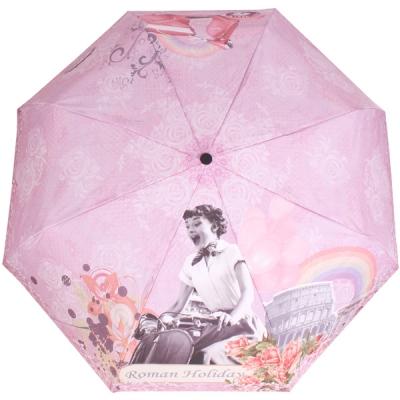 로마의휴일 수동 3단우산