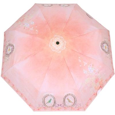 로맨틱브로치 수동 3단우산