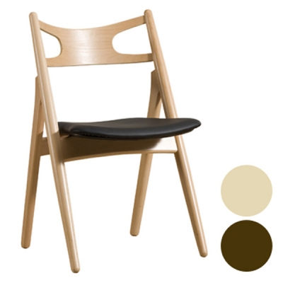 Cafe Chair 255