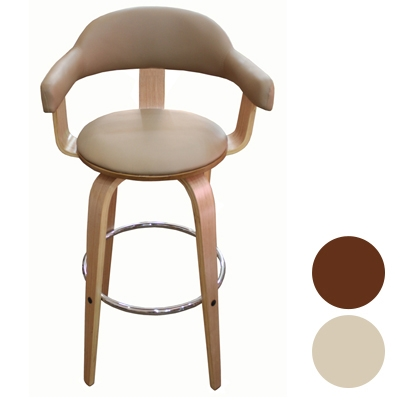 Cafe Chair 531