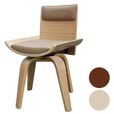 Cafe Chair 259