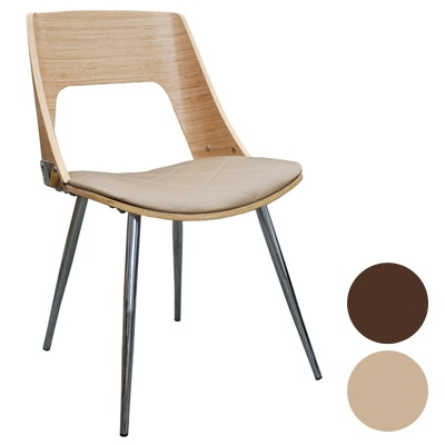 Cafe Chair 256