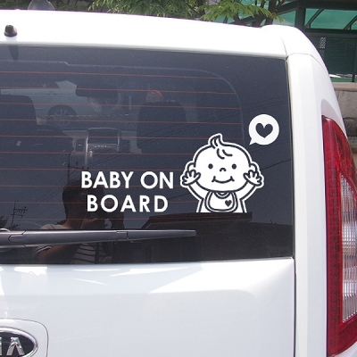 Baby on Board/ 아기