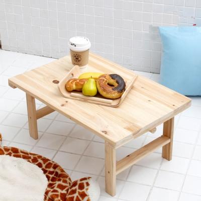 [앳홈] 미니 접이식 테이블