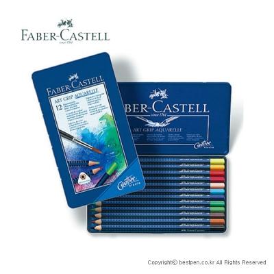 파버 카스텔 아트그립 수채 색연필(12색/24색/36색/60색)