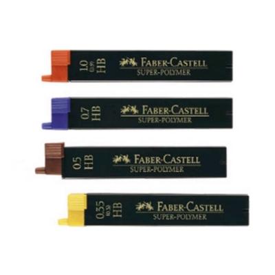 파버카스텔 리필 샤프심(0.35/0.5/0.7/1.0mm)