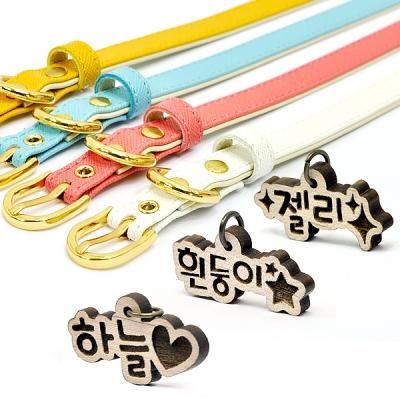 애완 팬던트+투톤목줄 세트상품