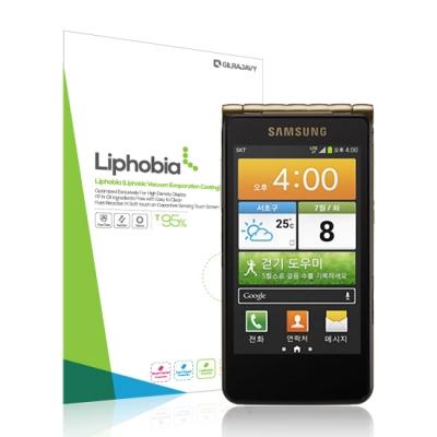 [길라잡이_Liphobia] 삼성 갤럭시골든 (SHV-E400) 전신보호필름