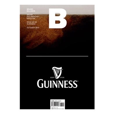 Magazine B Issue No.20 GUINNESS 한글판