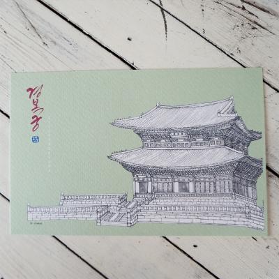 서울여행 '경복궁' 포스트카드