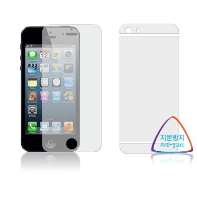애플 아이폰5S 지문방지 항균 액정보호필름