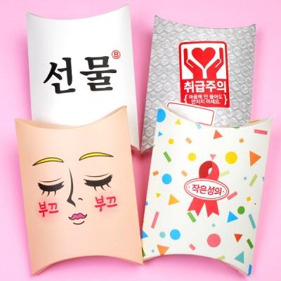 반8 재밌는 선물상자 핑크 세트