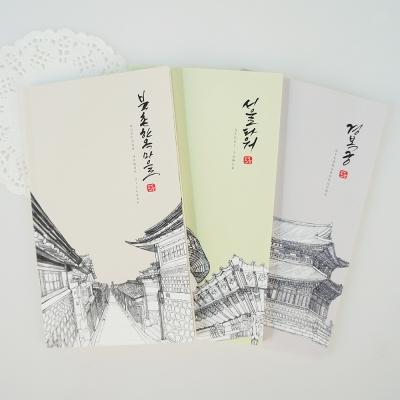 Seoul Voyage Note 3종
