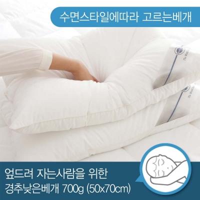 [주호데코] 다운필 마이크로화이버 베개솜 (경추베개/5*7/700g)